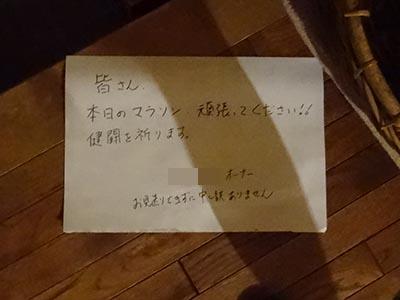 2016nobeyama__03