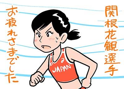 2016rio_hanami_finish