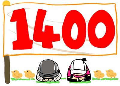 1400times
