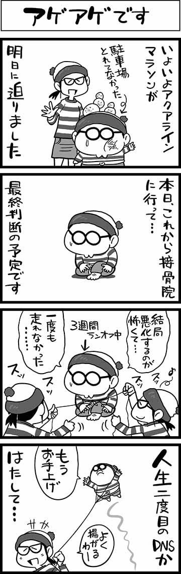 1418_01