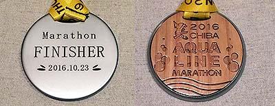 aqua_medal2016