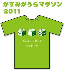 kasumi2011