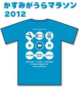 kasumi2012