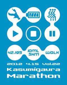 kasumi2012_towel