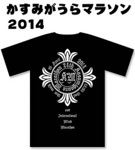 kasumi2014