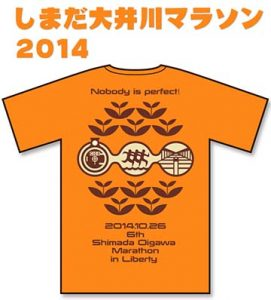 shimada2014