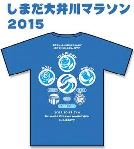 shimada2015