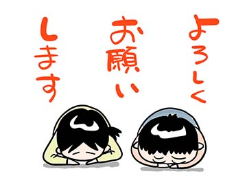 blog_mura